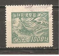 Corea Del Sur Nº Yvert  127B (usado) (o) - Korea (Süd-)