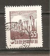Corea Del Sur Nº Yvert  212B (usado) (o) - Korea (Süd-)