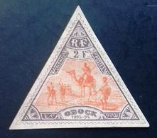 Obock Numéro 60, Neuf Sans Gomme (*) - Obock (1892-1899)
