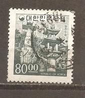 Corea Del Sur Nº Yvert  429 (usado) (o) - Korea (Süd-)