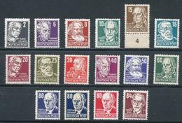 DDR 327/41 ** Mi. 400,- - Unused Stamps