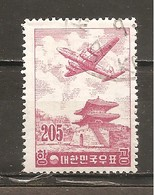Corea Del Sur Nº Yvert  Aéreo 18 (usado) (o) (con Goma) - Korea (Süd-)