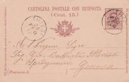 Thiesi. 1897. Annullo Grande Cerchio THIESI, Su Cartolina Postale - 1878-00 Umberto I