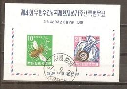 Corea Del Sur Nº Yvert  BF 27 (usado) (o) (con Goma) - Korea (Süd-)