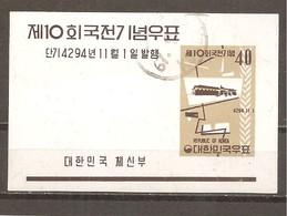 Corea Del Sur Nº Yvert  BF 45 (usado) (o) (con Goma) - Korea (Süd-)