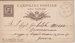 Ploaghe. 1881. Annullo Grande Cerchio PLOAGHE, Su Cartolina Postale - 1878-00 Umberto I