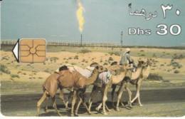 PHONE CARD EMIRATI ARABI (PY2520 - Emiratos Arábes Unidos