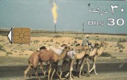 PHONE CARD EMIRATI ARABI (PY2521 - Emiratos Arábes Unidos