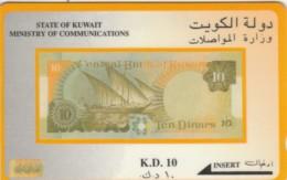 PHONE CARD KUWAIT (PY2533 - Koweït