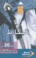PHONE CARD MAROCCO (PY2522 - Marokko