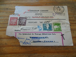 ABRAHAM CAHANE DEPART 19 MAR 37 ARRIVEE LYON TAXEE 80C EN ETAT VOIR SCANS - Palestina