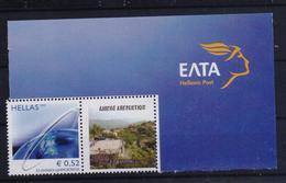 GREECE PERSONALSTAMPS 2007/LANDSCAPES VIEWS OF GREECE-MNH(L6) - Grèce