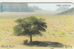 PHONE CARD GIORDANIA (E60.7.3 - Jordanien