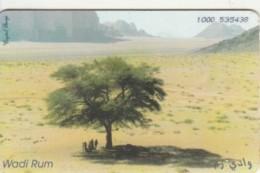 PHONE CARD GIORDANIA (E60.7.3 - Jordanië