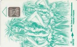 PHONE CARD POLINESIA FRANCESE (E60.22.6 - French Polynesia