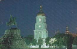 PHONE CARD UCRAINA (E60.7.6 - Ukraine