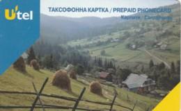 PHONE CARD UCRAINA (E60.8.8 - Ukraine