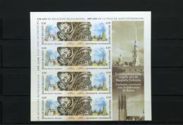 België 3170/71 ON - Klokken Van Mechelen - St.-Petersburg - Gem. Uitgifte Met Russissche Federatie - In Blok Van 4 - Ongetande