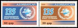159 - Azerbaijan - 2009 - 135 Y UPU - 2v Se-ten - Lemberg-Zp - Azerbaiján