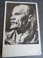 V. I. LENIN, EDITION ASSOCIATION FOR CULTURAL COOPERATION OF JUGOSLAVIA WITH USSR - Yugoslavia