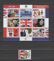Gibraltar 2004 Michel 1068-1077 Tercentenary Of British Gibraltar Sheetlet + Stamp MNH - Gibraltar