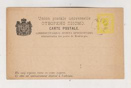 MONTENEGRO,postal Stationery - Montenegro