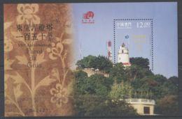 Macau - 2015 Guia Lighthouse Block MNH__(TH-7415) - Blocks & Kleinbögen