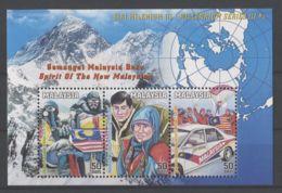 Malaysia - 2000 Malaysian Successes Block MNH__(TH-18803) - Malaysia (1964-...)