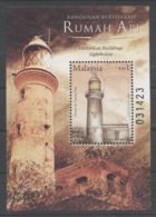 Malaysia - 2004 Lighthouses Block MNH__(TH-7561) - Malaysia (1964-...)