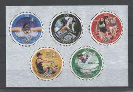 New Zealand - 1996 Modern Olympic Games Kleinbogen MNH__(TH-18599) - Blocks & Kleinbögen