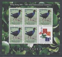 Norfolk Island - 2001 Hong Kong?01 Block MNH Kleinbogen MNH__(TH-54) - Norfolk Island