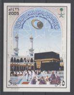 Saudi Arabia - 2005 Mecca Center Of Islamic Culture Block MNH__(TH-12479) - Saudi-Arabien