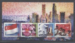 Singapore - 2003 National Day Block MNH__(TH-8225) - Singapore (1959-...)