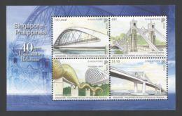 Singapore - 2009 Diplomatic Relations Block MNH__(TH-11634) - Singapore (1959-...)