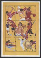St.Vincent - 1996 Atlanta Kleinbogen (4) MNH__(FIL-10356) - St.Vincent (1979-...)