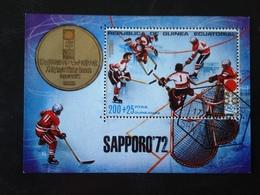 """Equatorial Guinea, Souvenir Sheet """"Sapporo 72 XIth Olympic Winter Games"""" - Äquatorial-Guinea"""