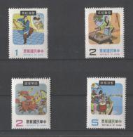 Taiwan - 1978 Chinese Folk Tales MNH__(TH-14478) - 1945-... Republik China