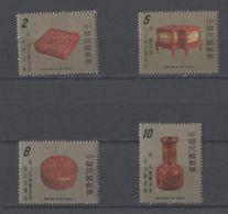 Taiwan - 1978 Chinese Lacquer Work MNH__(TH-14008) - 1945-... Republik China