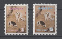 Taiwan - 1978 Year Of The Sheep MNH__(TH-13830) - 1945-... Republik China
