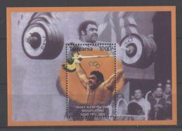 Tanzania - 1995 Olympic Winners Block (2) MNH__(TH-11894) - Tansania (1964-...)