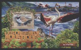 Togo - 2016 Natural History Block (9) MNH__(FIL-6683) - Togo (1960-...)