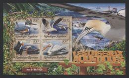 Togo - 2016 Natural History Kleinbogen (9) MNH__(FIL-6681) - Togo (1960-...)
