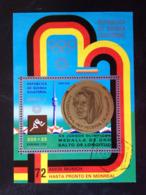 Equatorial Guinea, Souvenir Sheet « Munich 72 » - Äquatorial-Guinea