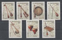 Uzbekistan - 2006 Traditional Musical Instruments MNH__(TH-6547) - Usbekistan