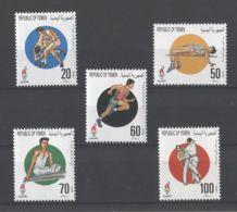 Yemen - 1996 Atlanta MNH__(TH-17959) - Jemen