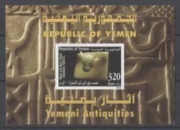 Yemen - 2002 Art Treasures From Pre-Islamic Times Block MNH__(TH-11268) - Jemen
