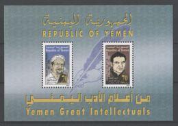 Yemen - 2002 Writers Block MNH__(TH-19057) - Jemen