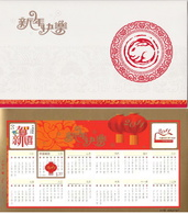 ZODIAC ZODIAQUE TIERKREIS ASTROLOGY ASTROLOGIE ANNÉE DU LAPIN CHINE YEAR OF RABBIT CHINA 2011 STAMP CALENDAR CALENDRIER - Astrología