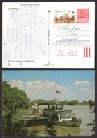 Bustard Bird Birds WWF 1994  Csikóvár SHIP - Leányfalu Danube River Hungary 1990 STATIONERY POSTCARD - Brieven En Documenten