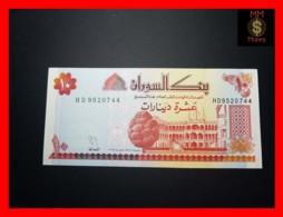 SUDAN 10 Dinars 1993 P. 52 UNC - Sudan